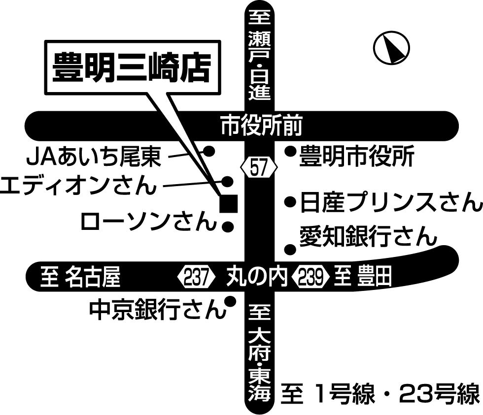 讃岐製麺 豊明三崎店
