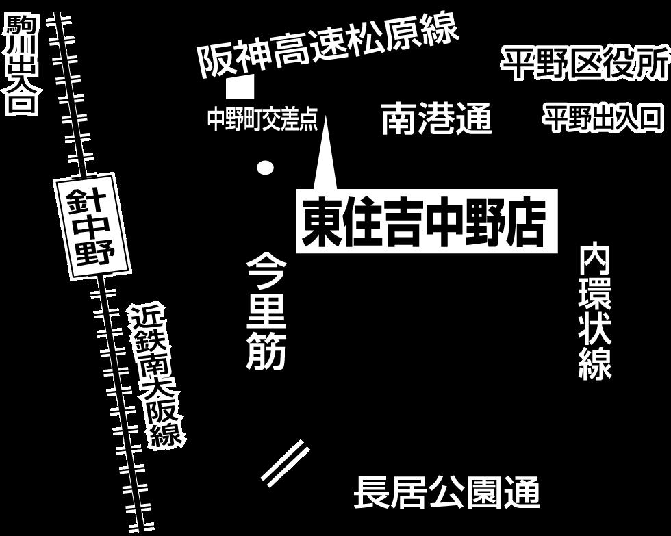 ザめしや 東住吉中野店