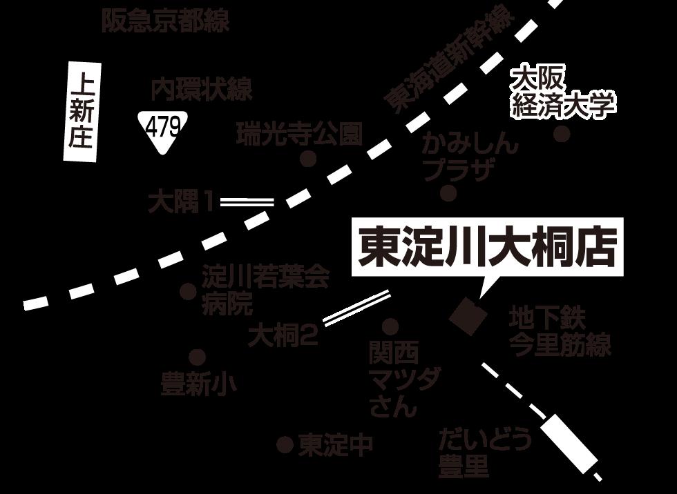 讃岐製麺|東淀川大桐店