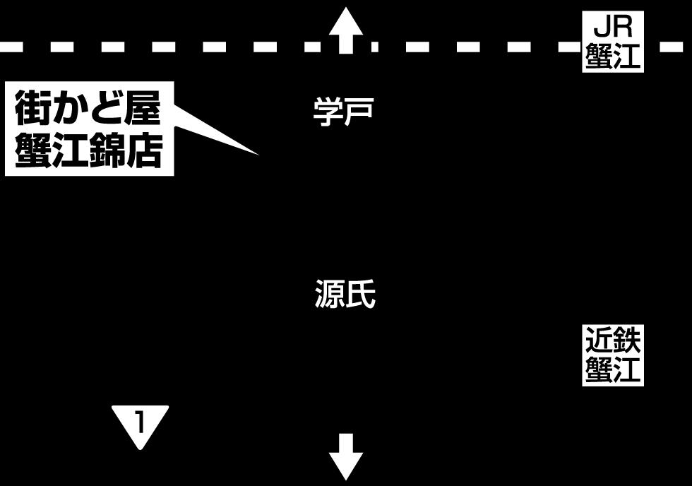 街かど屋 蟹江錦店