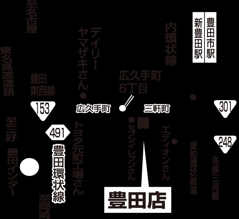 讃岐製麺|豊田店