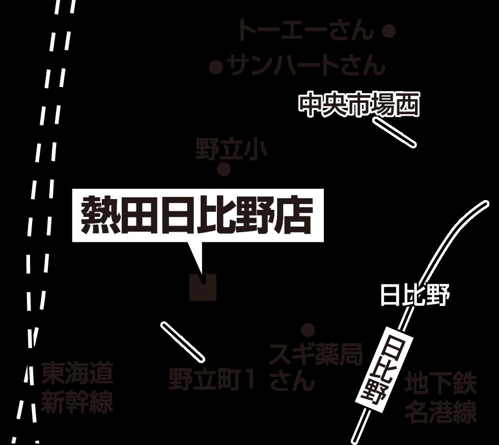 讃岐製麺|熱田日比野店