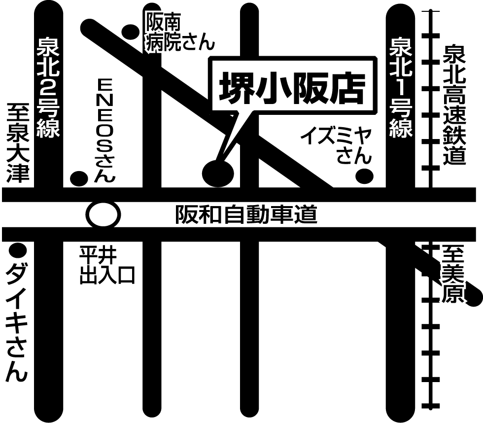 ザめしや 堺小阪店