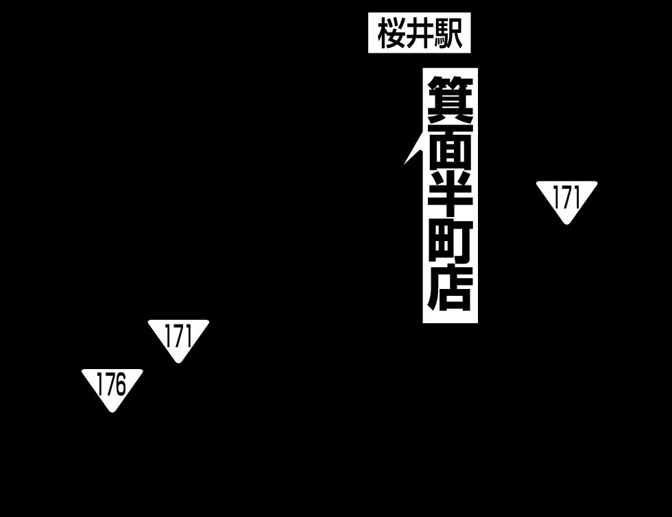 讃岐製麺 箕面半町店