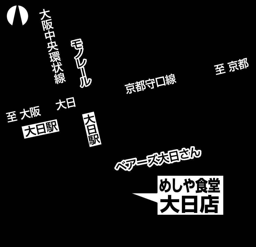 めしや食堂|大日店