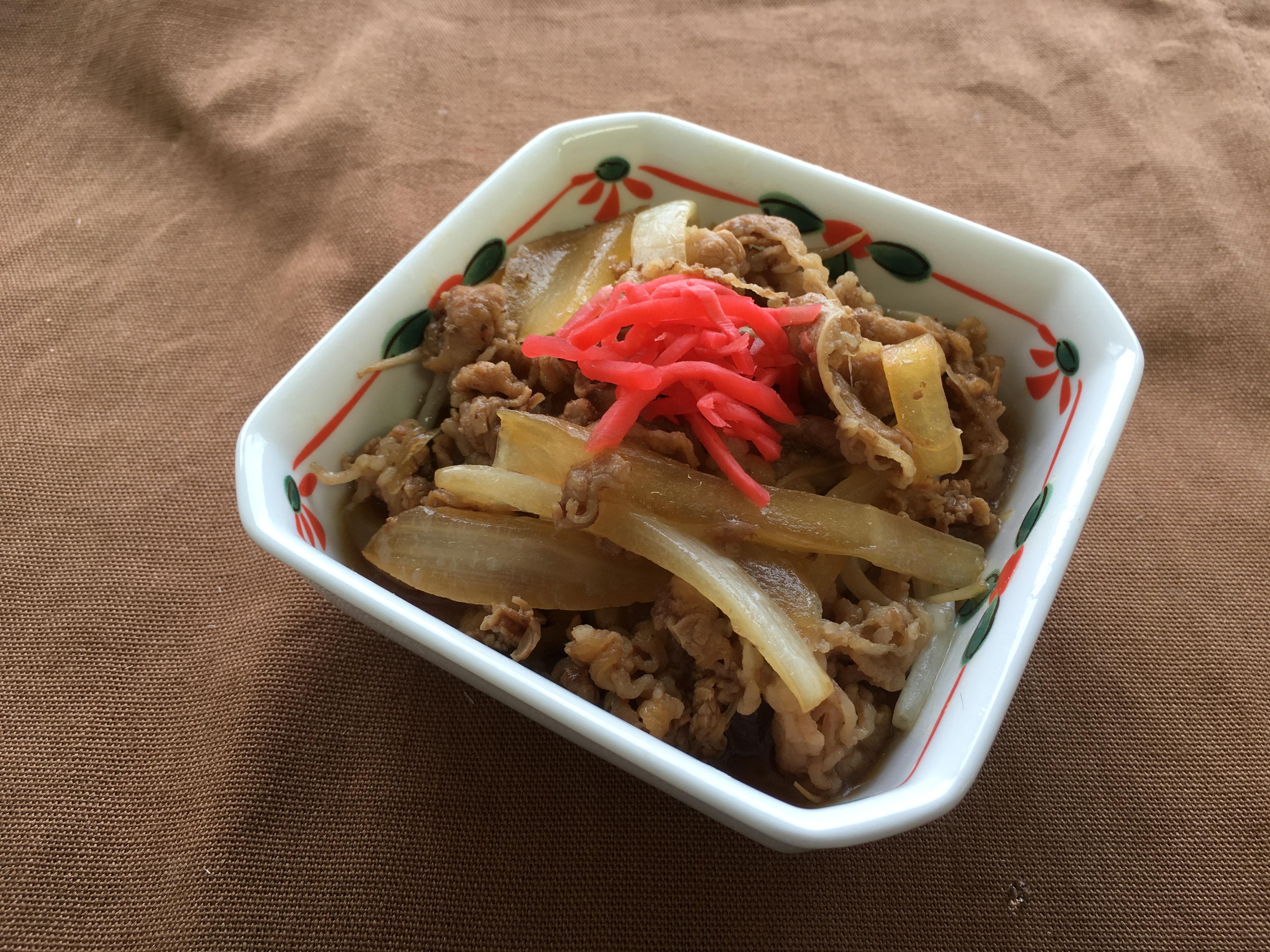 mini牛すき炒め