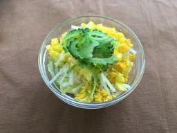 ゴーヤと玉子のサラダ