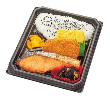銀鮭塩焼き弁当