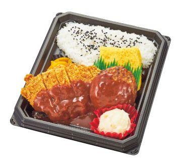 デミグラハンバーグ&チキンカツ弁当