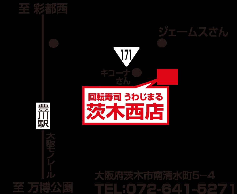 うわじ丸|茨木西店